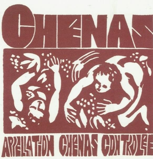 Cadette-Chenas-2017